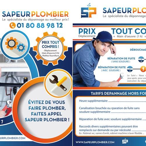 Runner-up design by Bénfaraj design