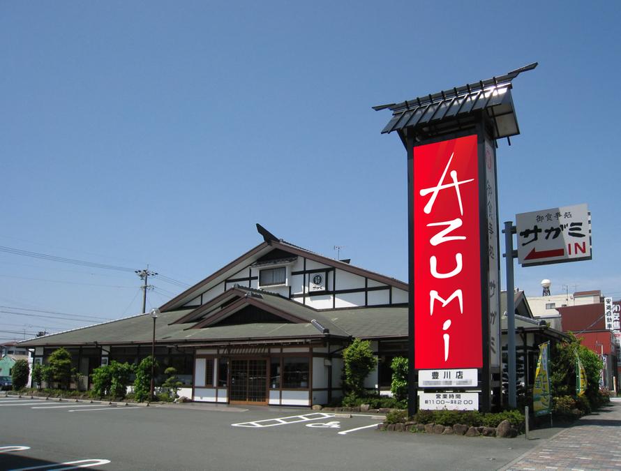 Diseño ganador de Morita.jp