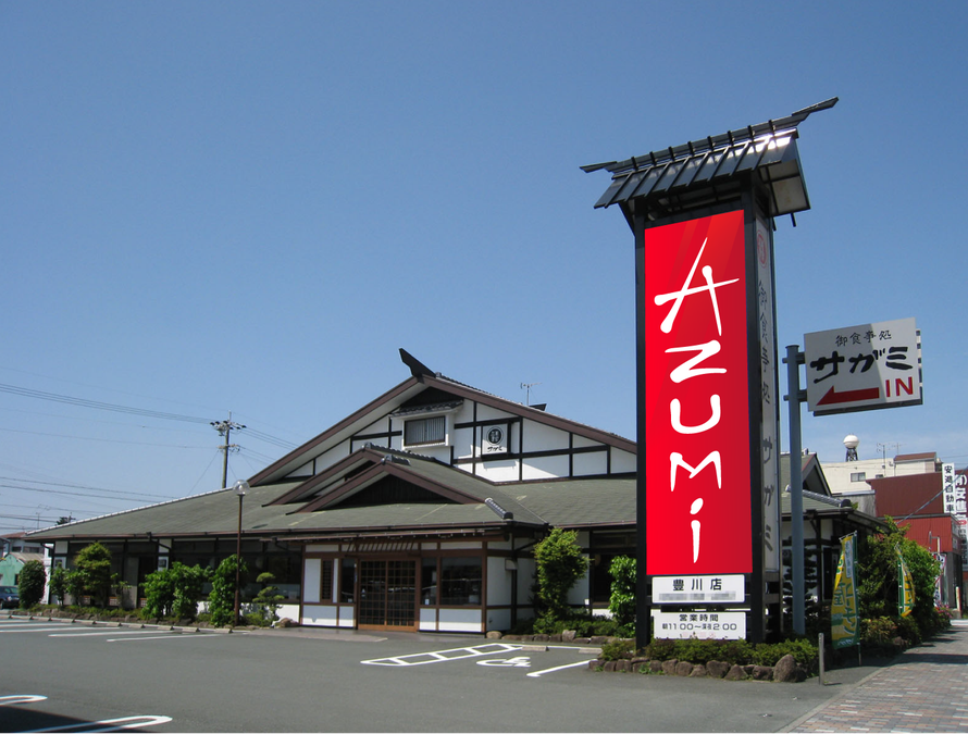 Winning design by Morita.jp