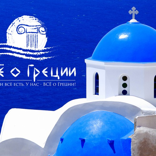 Design finalista por bojan_jovancevic