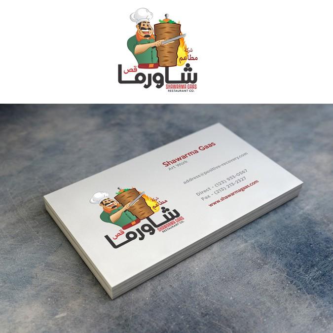 Winning design by :::Studio.Shahbaz:::