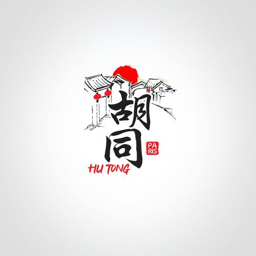 Runner-up design by watari