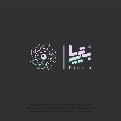 Design finalista por Mr. No Body