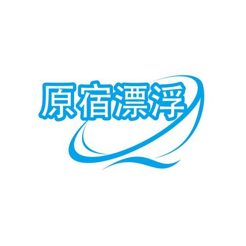 Runner-up design by Jong Java