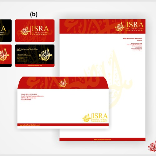 Runner-up design by Shams™