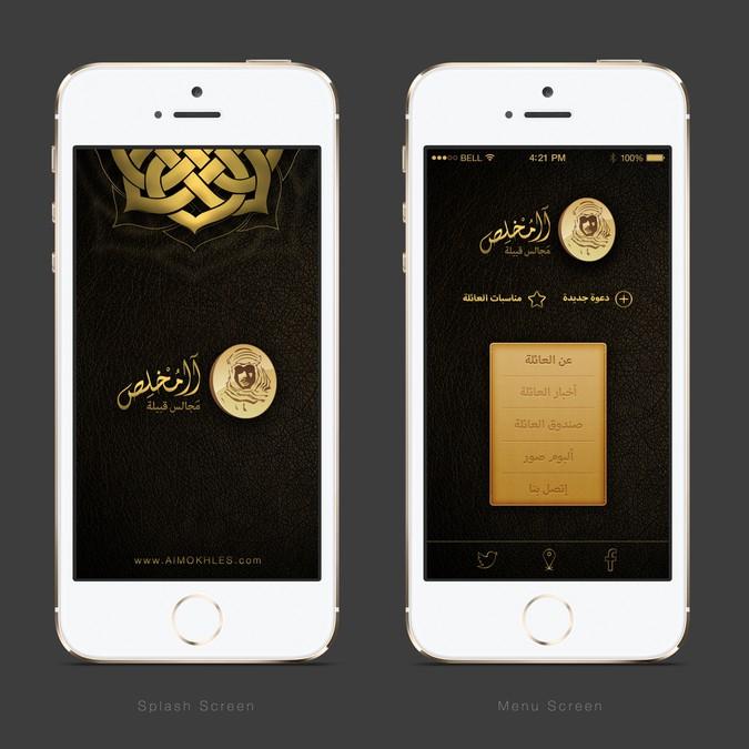 Winning design by YaseenArt