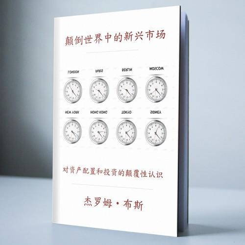 Runner-up design by UI/UX Mamba