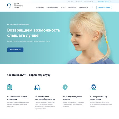 Runner-up design by Softsea