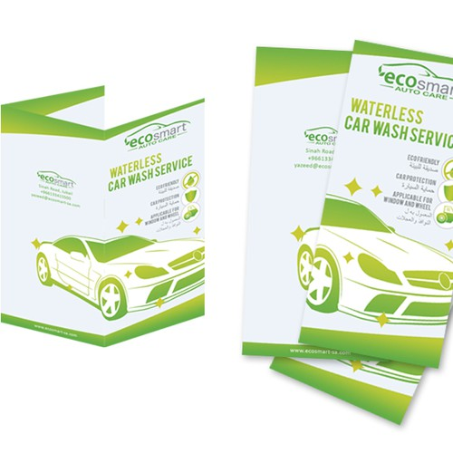 Waterless Car Wash Brochure