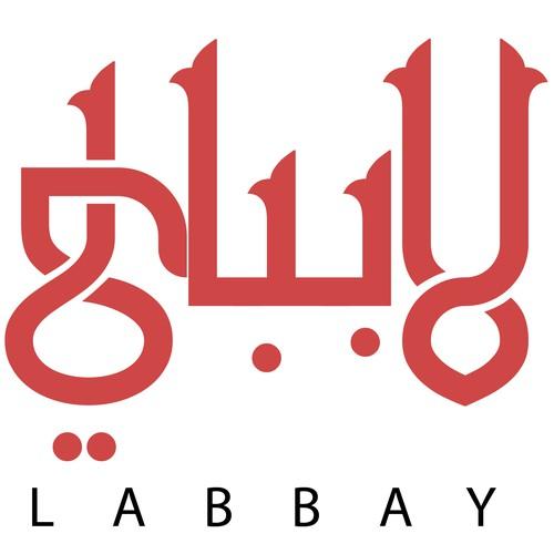Diseño finalista de Ilhamnetwork