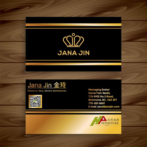Diseño finalista de Dulang Mas