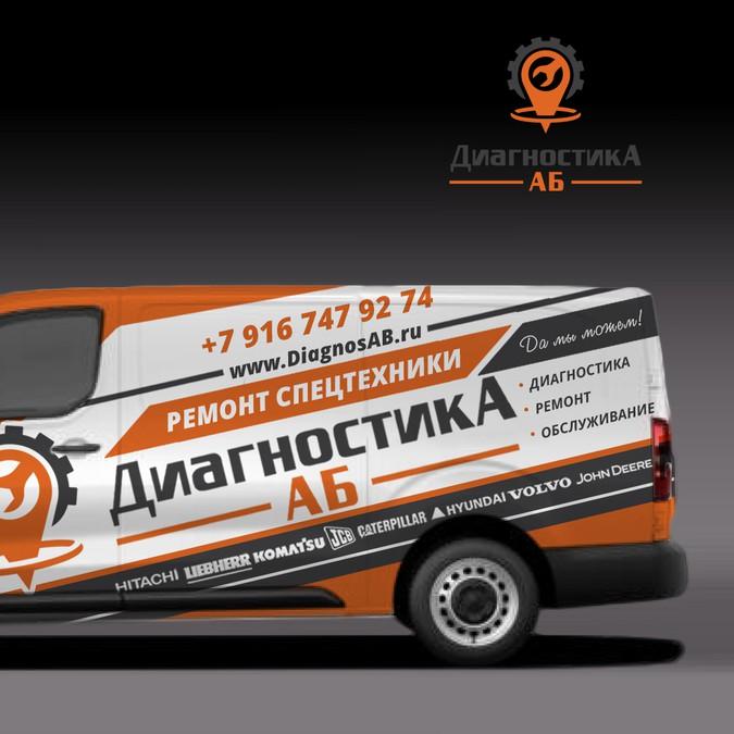 Winning design by Iryna S