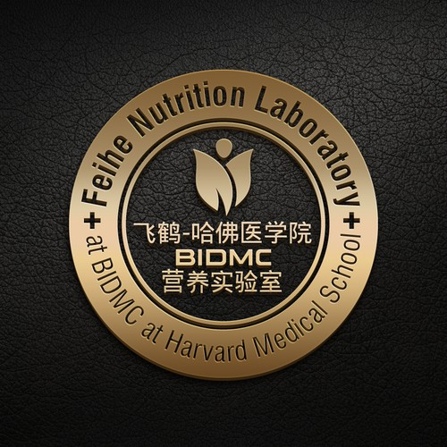 Badge Logo For Feihe Nutrition Laboratory At Bidmc At Harvard Medical School Logo Design Contest 99designs