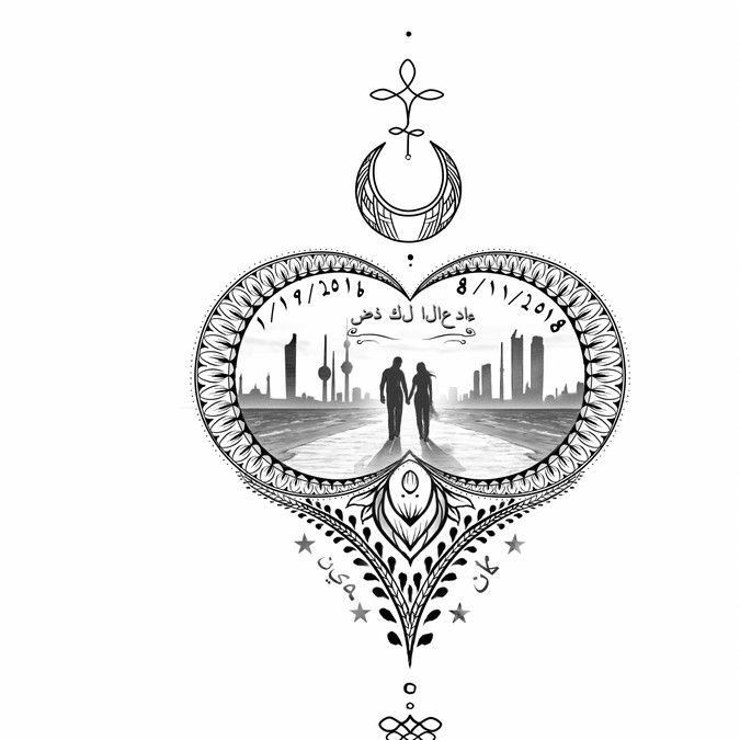 Tattoo Illustrating A Soulmate Can Be Found In The Most