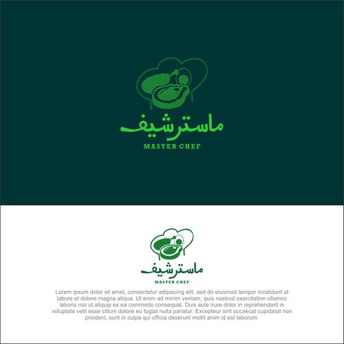Runner-up design by Nabeel®