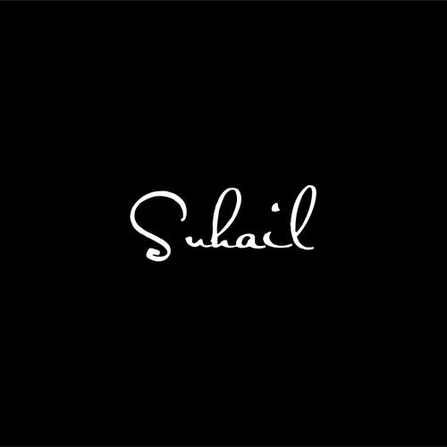 Suhail Logo Design Contest 99designs
