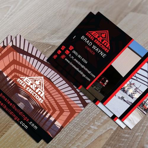 Design finalisti di Jihad Ali