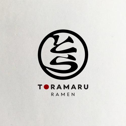 Diseño finalista de Kai Nakatani
