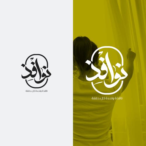 Diseño finalista de MHajjaj