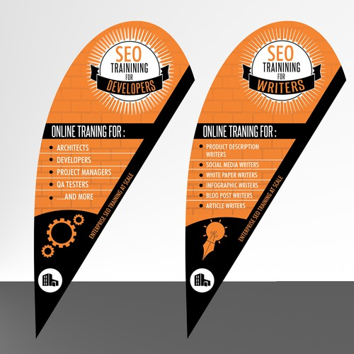 Runner-up design by Designer Group
