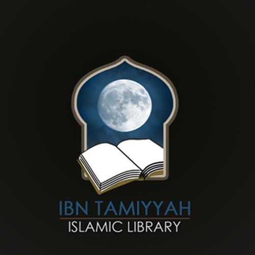 islamic non profit needs a logo logo design contest 99designs 99designs