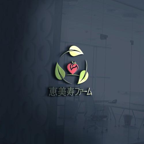 Diseño finalista de Chayan_Sr