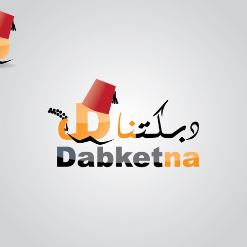 Runner-up design by ahmad_kha_led