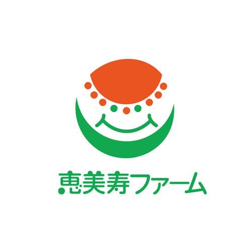 Diseño finalista de tsudame