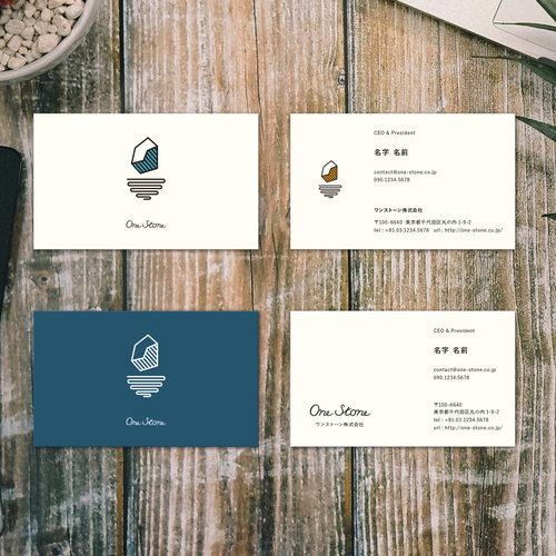 Runner-up design by handle
