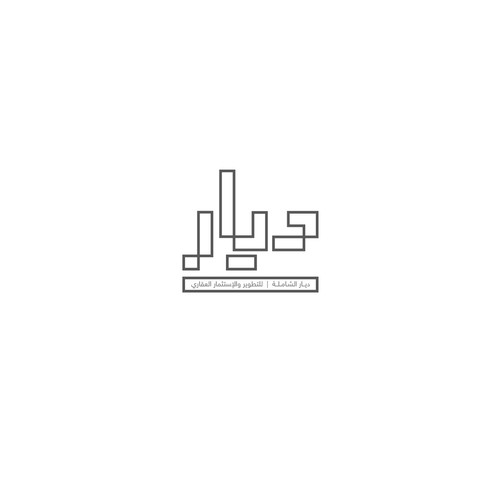 Runner-up design by AYA9