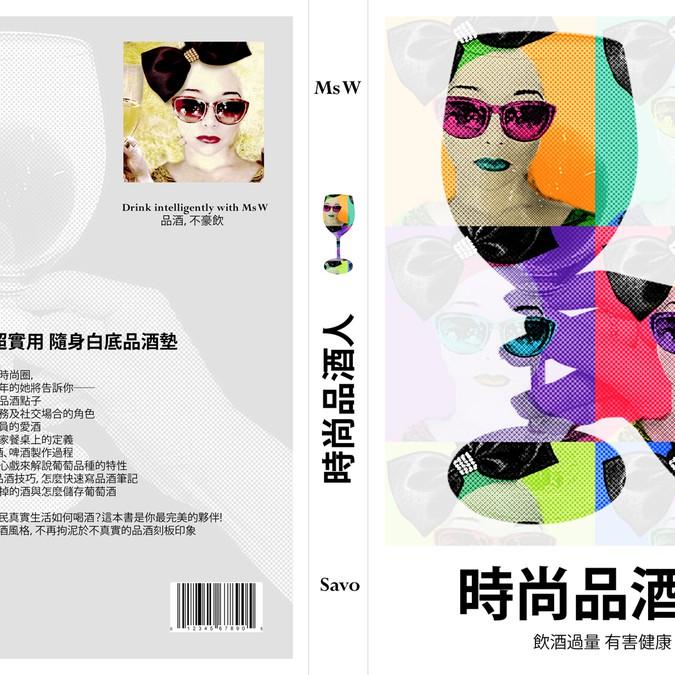 Winning design by Nuvo