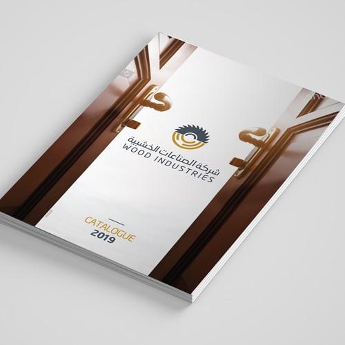 Diseño finalista de Muhammad Shahrooz