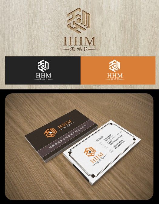Create A Classy And Elegant Vintage Style Business Card Logo
