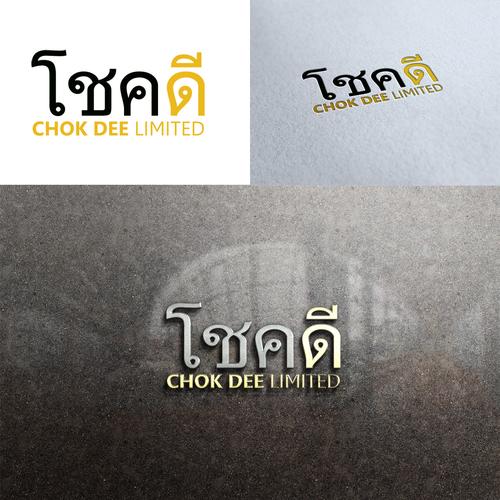 Design finalista por SorinD