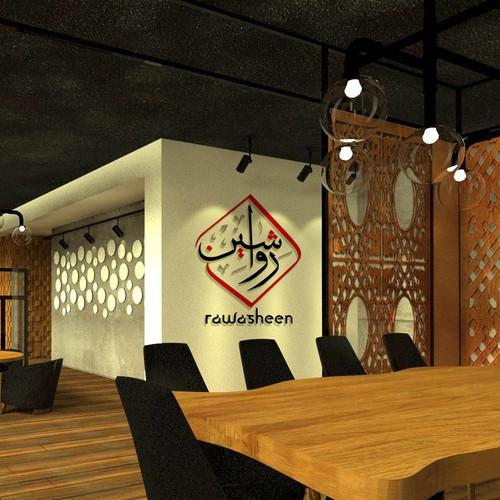 Diseño finalista de Megamax727