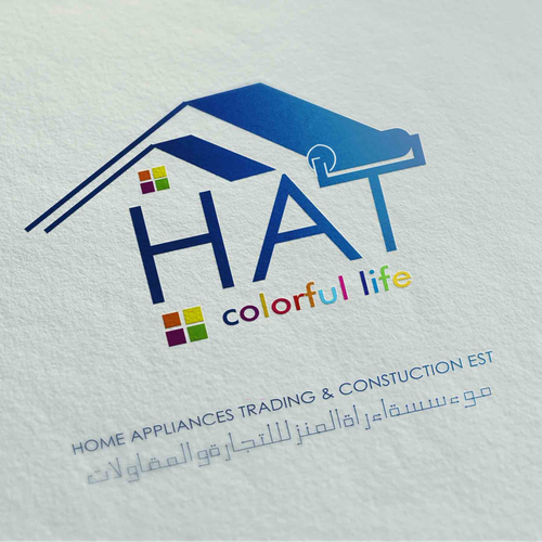Runner-up design by azril