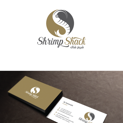 Looking for your wow design logo for shrimp shack in dubai mall runner up design by simple designs reheart Gallery