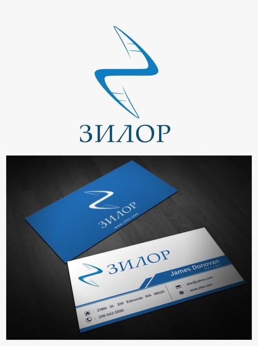 Design vencedor por Derryanfathiin