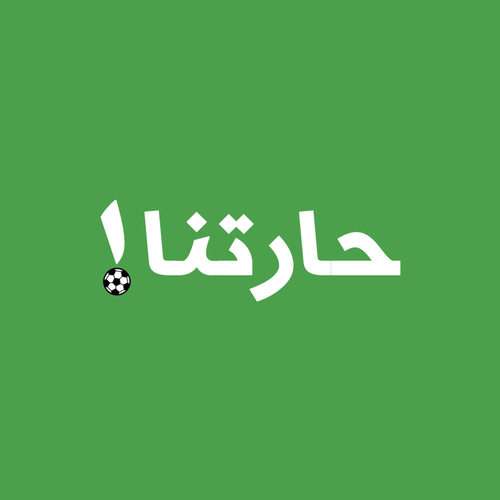 Diseño finalista de Mohamad Balawi