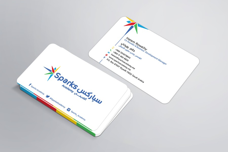 Need A Smart Business Card Design For A Nurserychildcare Services