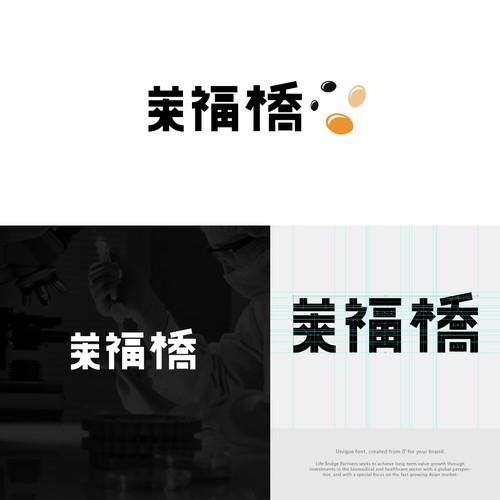 Design finalista por Maioriz™