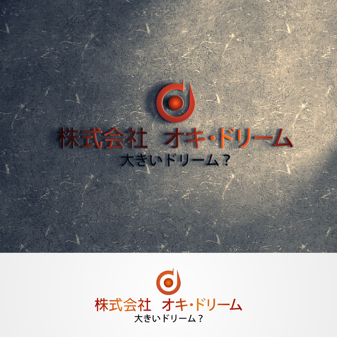 Winnend ontwerp van Tsuchikage
