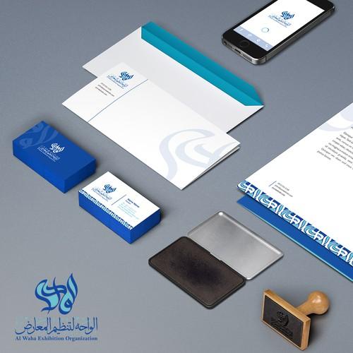 Diseño finalista de sz-design
