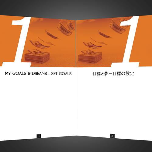 Runner-up design by 1lya2 ™