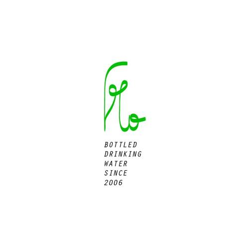 Zweitplatziertes Design von gatakiy
