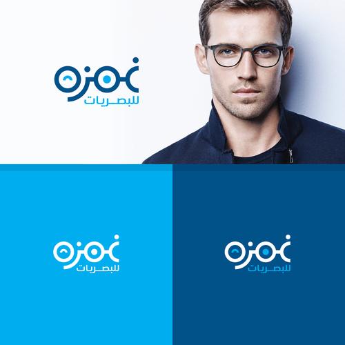 Diseño finalista de oxyart™