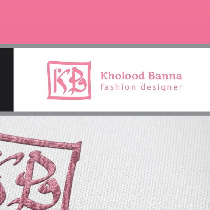 Design gagnant de Emad ElGharib
