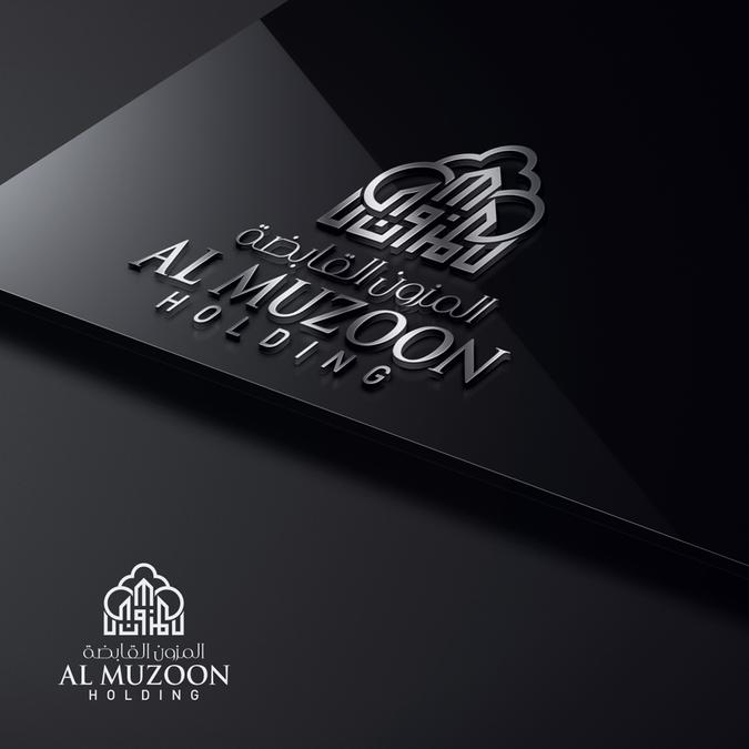 Diseño ganador de salah alamoudi