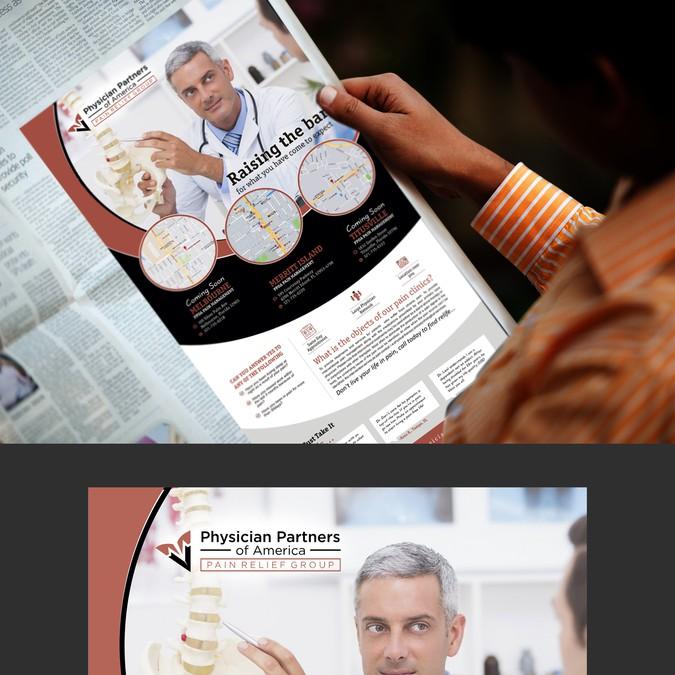 Design gagnant de Priti▼