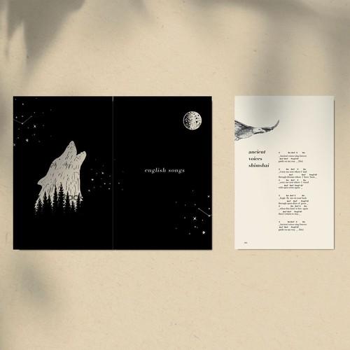 Diseño finalista de Kiki Aly